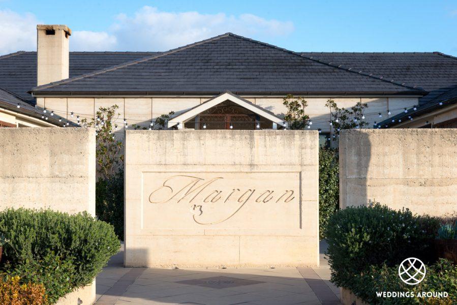 Margan Restaurant & Winery 02